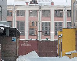 Донская-Холл