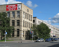 Литовская 10, технопарк