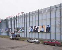 Варшавский
