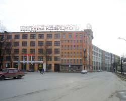 Завод имени Козицкого